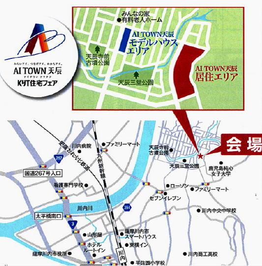 20200519ミサワ天辰map.jpg