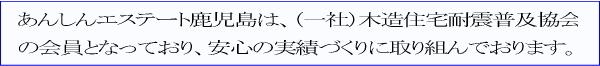 image取り組み.jpg